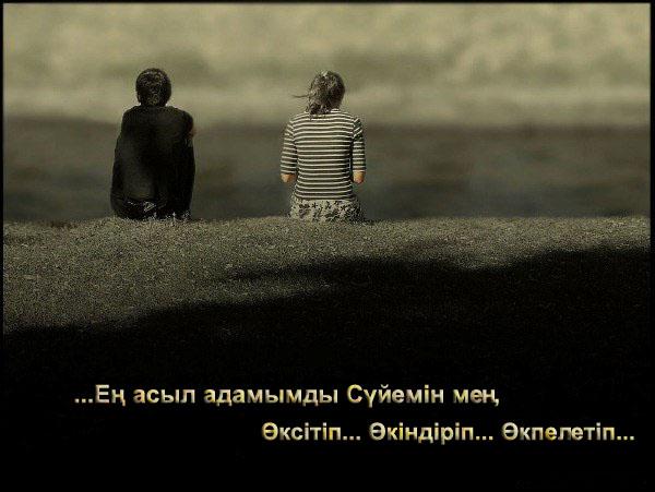 Rakhat_Abd