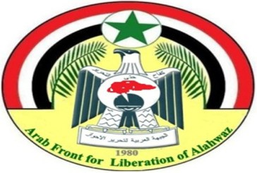 الجبهة العربية تقف مع المملكة العربية السعودية بوجه الاعتداءات الإرهابية الإيرانية