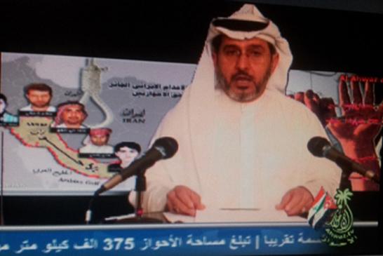 رسالة مفتوحة : حركة التحرير الوطني الأحوازي ترد على الجبهة العربية لتحرير الأحواز حول سحب دعوة الحركة