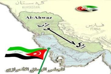 احتلال إيران للجزر الاماراتية