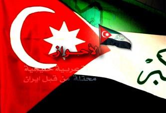 من الروابط التاريخية بين دولة الأحواز المحتلة ودول الخليج العربي