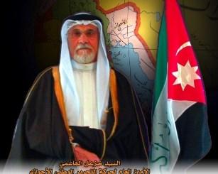 حركة التحرير الوطني الأحوازي تعلن قيادتها الجديدة برئاسة خزعل الهاشمي