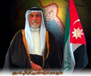 السيد خزعل الهاشمي - الأمين العام