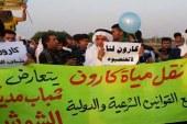 الامن الايراني يهاجم متظاهرين احوازيين على ضفاف نهر كارون في الاحواز المحتلة