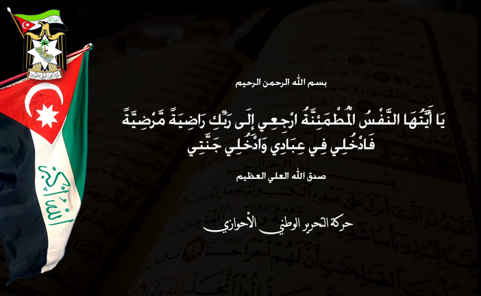 الحاج عبد بن سالم الشيخاني في ذمة الله عزوجل