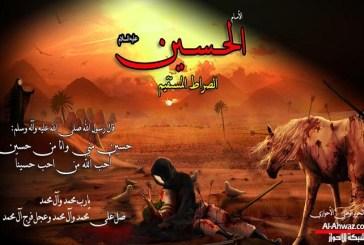 بث مباشر لتغطية العاشر من محرم / مقتل الأمام الحسين عليه السلام