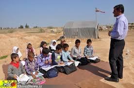 وضع المدارس في الاحواز المحتلة في ظل الاحتلال الايراني