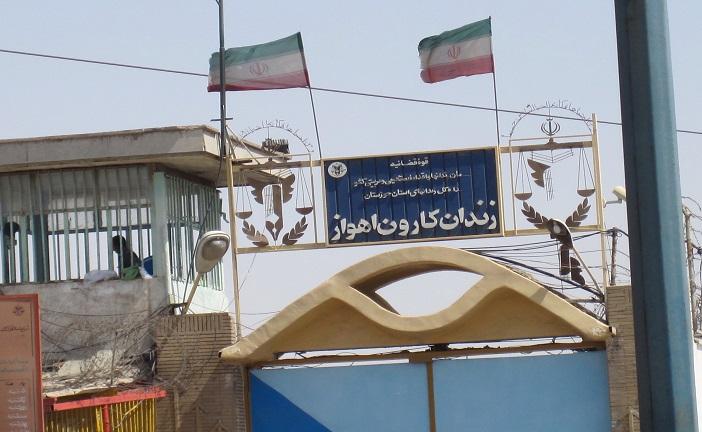 المخابرات الايرانية تلفق تهم باطلة وظالمة انتقامية لاحوازيين اعتناقا للمذهب السني