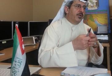 حركة التحرير الوطني الأحوازي تدين الخلية الارهابية التي اكتشفتها وزارة الداخلية الكويتية مؤخرا
