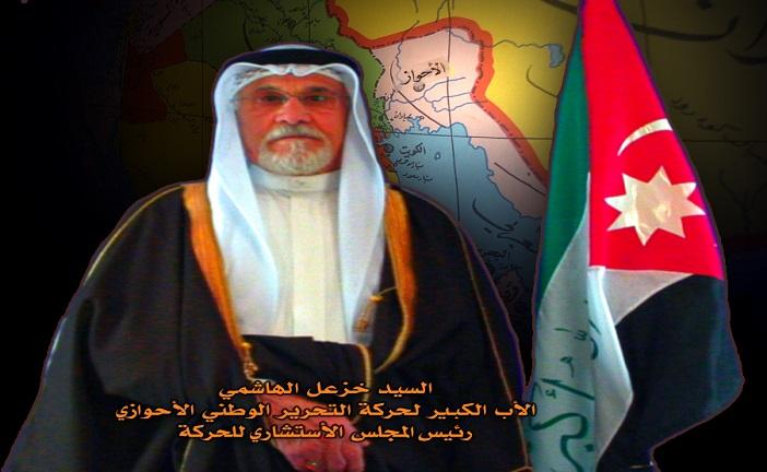 القيادة المركزية تكرم السيد خزعل الهاشمي وتمنحه لقب الأب الاكبر للحركة