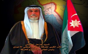 Khazael_Alhashmi_10-12-2015