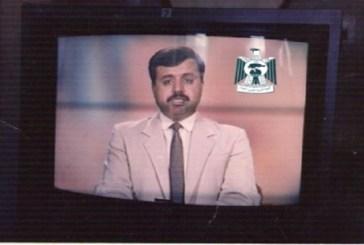 فؤاد سلسبيل : الإعتراف العربي بالدولة الأحوازية العربية الخليجية هو المفتاح