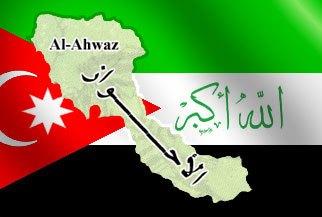 إلغاء مبادرة العلمين الأحوازيين