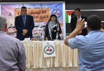كلمة كفاح كيال مطالبة العرب بدعم القضية الأحوازية العادلة – في ذكرى 91 عاما على احتلال الاحواز