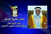 """نصار خزعل : """"عبد الناصر"""" كان يمدنا بـ""""الرشاشات"""".. ونرتبط مع الملك سلمان بعلاقات نسب ومصاهرة .. """"حوار"""""""