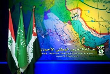 الافراج عن جثمان الشيخ خزعل ونقله من طهران الى النجف الاشرف