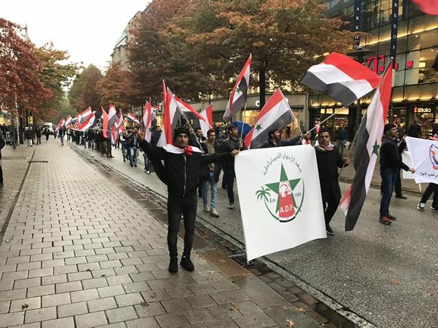 البيان الختامي لمظاهرة جاد في ألمانيا