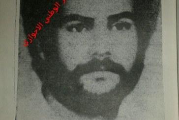 اكاذيب تكشفها حقائق ، عملية السفارة الايرانية في لندن – الحلقة 4