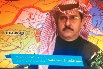 سيد طاهر آل سيد نعمة يلقي بيان قيادة حركة التحرير حول ما يجري في الأحواز وما يسمى بـ ايران