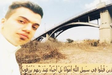 جريمه جديدة من جرائم الاحتلال الفارسي في الخفاجية