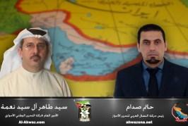 سيد طاهر آل سيد نعمة يهنىء الأخ حاتم صدام بأنطلاقة 21 عاما على حركة النضال