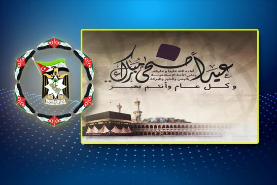 بيان حركة التحرير الوطني الأحوازي بمناسبة عيد الاضحى المبارك