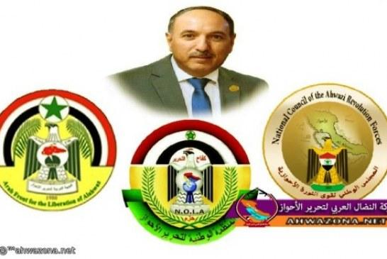 بيان صادر عن القوى الوطنيّة الأحوازيّة حول تصريحات الوزير الهولندي عن الشهيد أحمد مولى