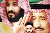 جرائم ايران في بلوشستان