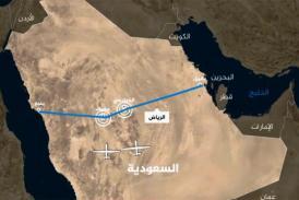 حركة التحرير الوطني الأحوازي تستنكر  الهجوم الحوثي على محطتي النفط السعوديتين