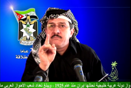 سيد طاهر يتوعد ايران بالثورة الشاملة ردا على استهتارها بدماء الأحوازيين وحقوقهم