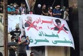 حركة التحرير الوطني الأحوازي تتضامن مع الشعبين العراقي واللبناني  ضد النفوذ الايراني
