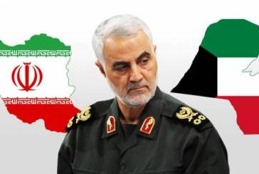 إيران تبتز الكويت.. بمقتل سليماني!