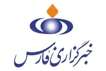 امريكا تحجب وكالة فارس للانباء