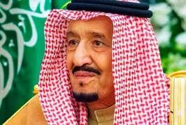 الملك سلمان: السعودية تقف إلى جانب الشعب الفلسطيني