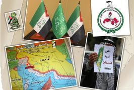 المنظمة العربية لمواجهة العدوان الايراني تدين الوجود الاستعماري الايراني في الأحواز