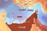 إيران تباشر مشروعاً استيطانياً في الجزر الإماراتية المحتلة بأوامر من خامنئي