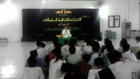 Ujian Hifdhu Al-Quran Semester II