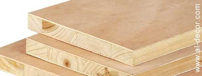الخشب الكونتر (اللاتيه) Blockboard