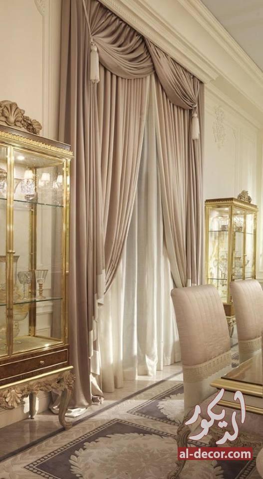 Curtains (217)