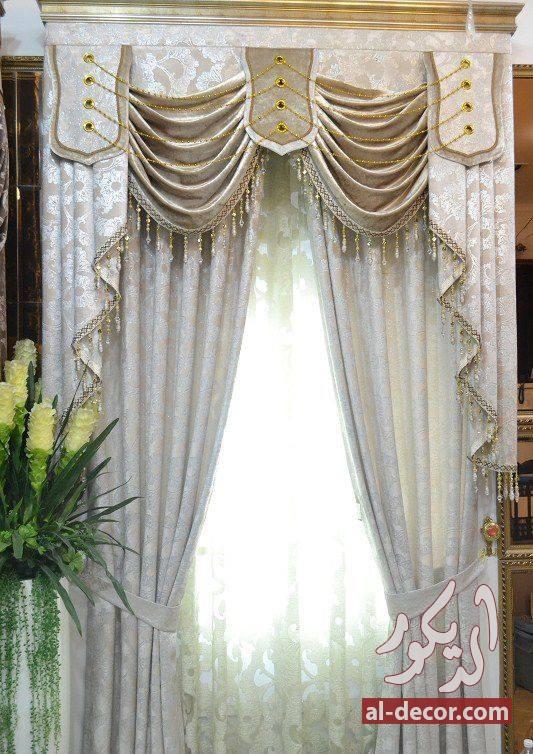 Curtains (207)