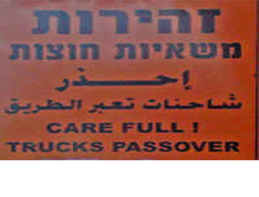 funny-sign-translation1