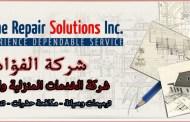 شركة تنظيف بالطائف 0532625892 نظافة عامة وتنظيف خزانات اتصل الان