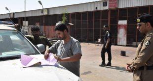 شرطة جازان : الإطاحة ب١٧٤٠ مخالفا خلال أسبوع