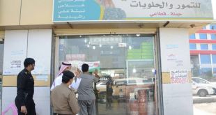 القبض على ٤٥٣ مخالفا خلال الثلاثة أيام الأولى من حملة وطن بلامخالف بجازان