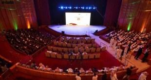 مركز الملك فهد الثقافي يختتم مسابقة الأفلام القصيرة الثانية يوم الاثنين