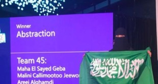 المعلمة أريج الغامدي تحصد المركز الأول في مسابقة مايكروسوفت الدولية الثقفي قدم لها التهاني وأكد أن إنجازها مفخرة