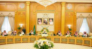 مجلس الوزراء يرفع الشكر لـ خادم الحرمين الشريفين على رعايته ودعمه للموهوبين والمخترعين من أبناء الوطن