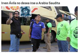 unnamed11 - أخبار نادي النصر العالمي في الصحافة ليوم الآحد 12/ 4 / 1436 | ١ فبراير 2015