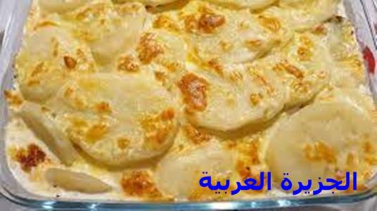 طريقة عمل جراتان البطاطس بالدجاج والمشروم