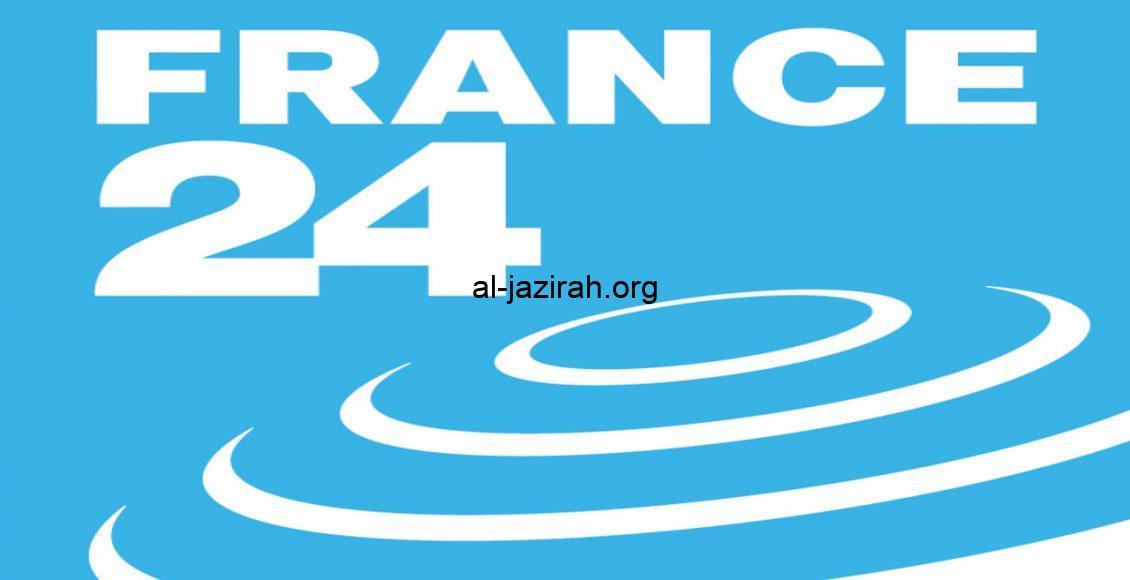 اخبار الرياضة من فرانس 24